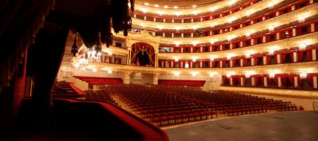 Премьера оперы «Саломея» в Большом театре