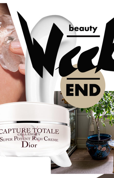 Бьюти-уикенд: крио-уход для лица, барокамера и новый крем Dior