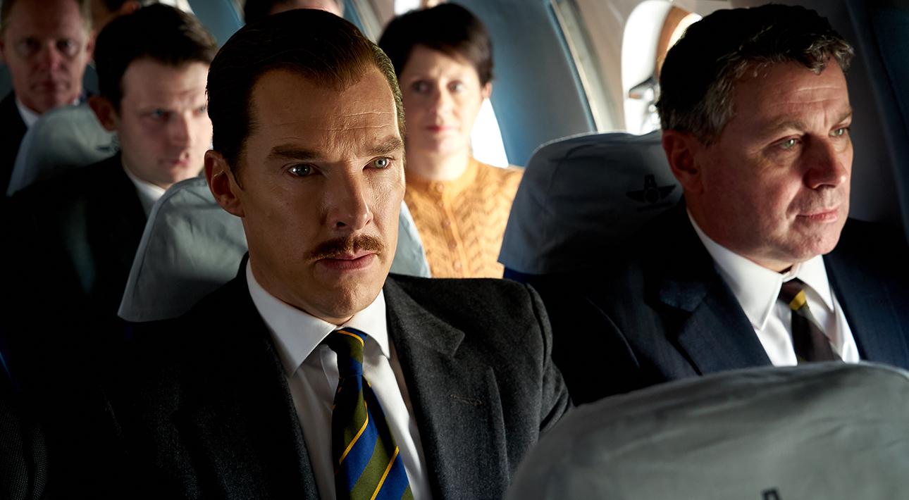 Трейлер фильма «Игры шпионов»