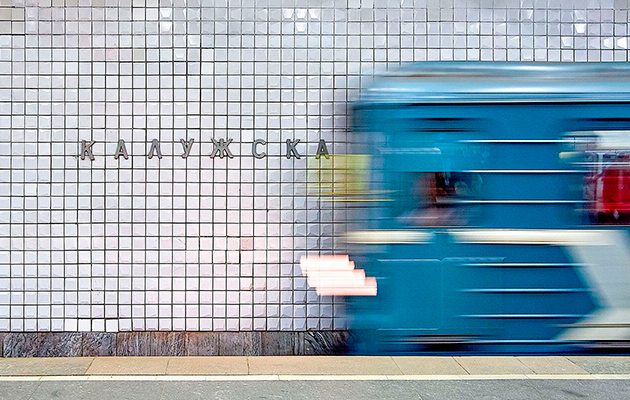 Город: московское метро получило зеленый знак безопасности