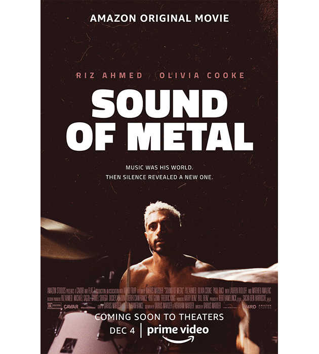 «Звук металла»