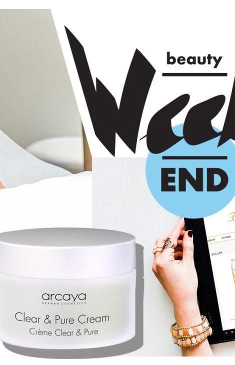 Бьюти-уикенд: массаж «План Б», онлайн-сейл в «Белом саду» и новый крем Arcaya