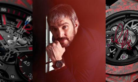 Часы & Караты: лимитированная серия часов Hublot в честь Александра Овечкина