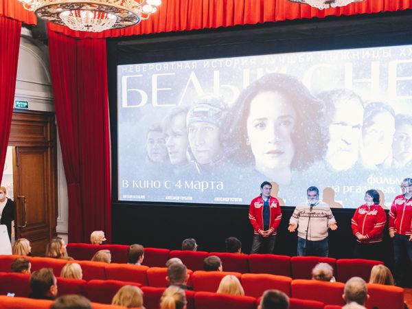 «Белый снег»: предпоказ фильма о жизни российской лыжницы Елены Вяльбе