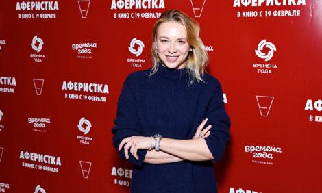Светская неделя с Ириной Чайковской: премьера криминальной комедии «Аферистка» во «Временах года»
