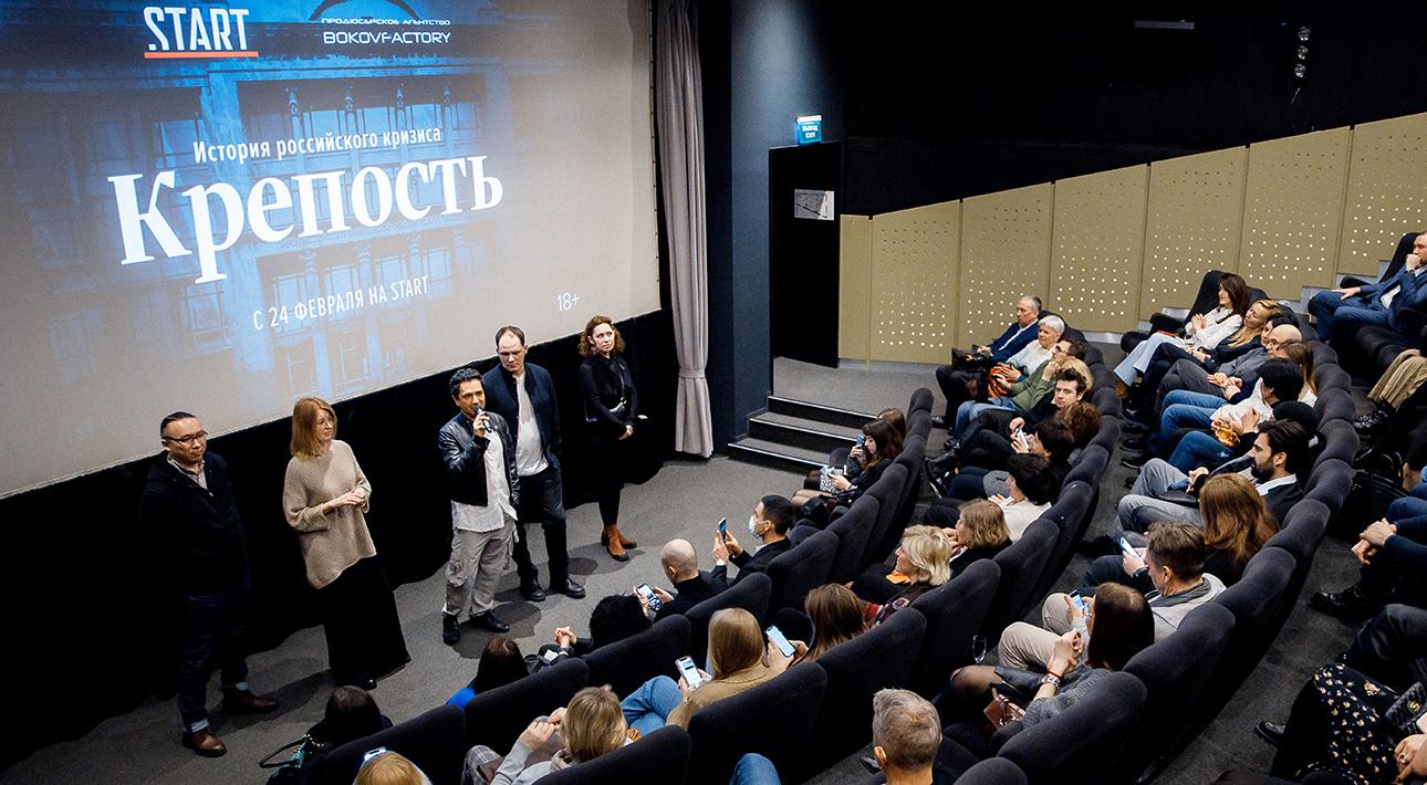 Премьера трехсерийного документального сериала «Крепость. История российского кризиса»