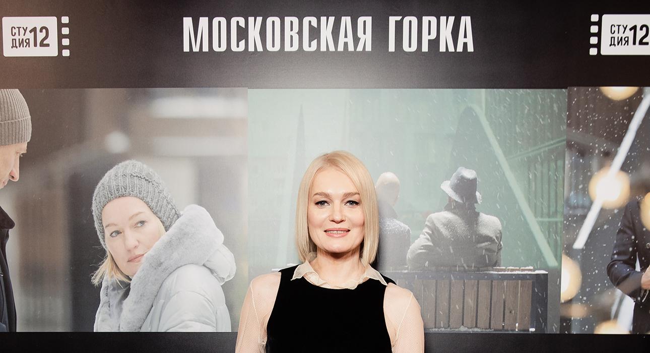 Как полюбить зиму: предпремьерный показ короткометражки «Московская горка» по рассказу Александра Цыпкина