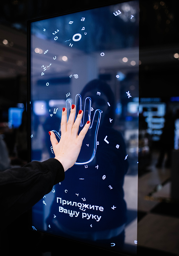 Поп-ап Audi A4 в торговом центре «Цветной» открыт до 28 марта