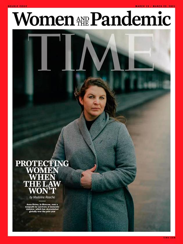 Фото дня: глава центра «Насилию.Нет» Анна Ривина — на обложке журнала Time