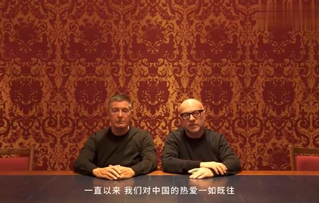 Diet Prada против Dolce & Gabbana: продолжение резонансного дела о расизме и клевете