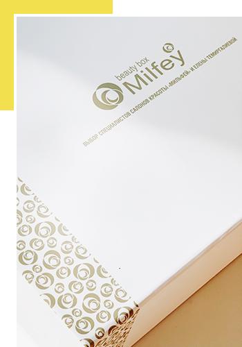 Milfey Box 2021