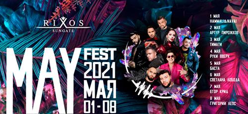 May Fest 2021 в Турции