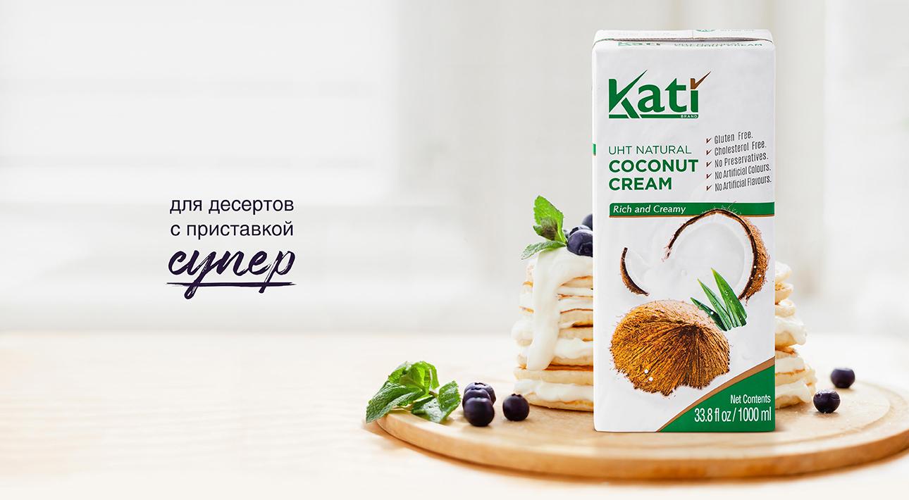 Три десерта с растительными сливками KATI — для веганов, ответственных родителей и гурманов
