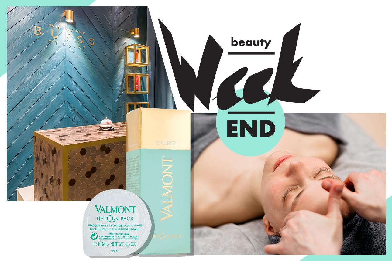 Бьюти-уикенд: новый комплекс для лица в Faceology, ламинирование ресниц и маска-детокс Valmont