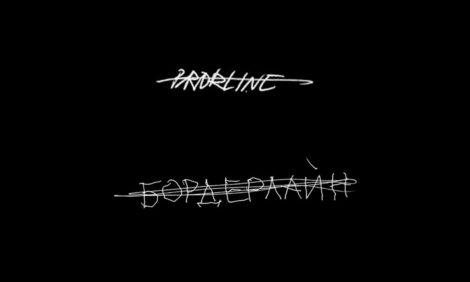 «Бордерлайн»: обложка нового альбома Земфиры авторства Демны Гвасалии — плагиат?