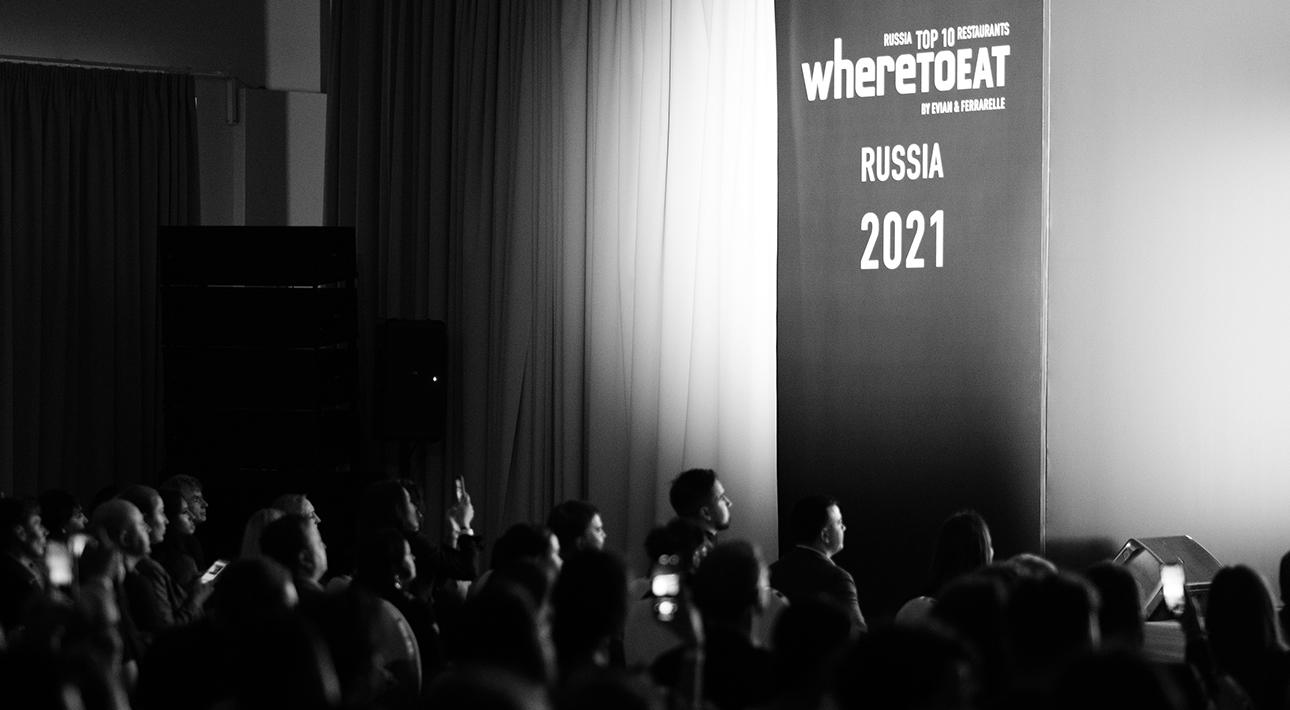 CEO Национальной ресторанной премии Wheretoeat Russia 2021 Ирина Тиусонина — о перспективах российской ресторанной индустрии