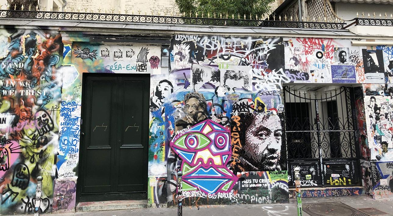Дом Сержа Генсбура станет музеем: вспоминаем талантливого хулигана