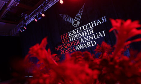 #PostaИскусство: победители IX Ежегодной премии The Art Newspaper Russia