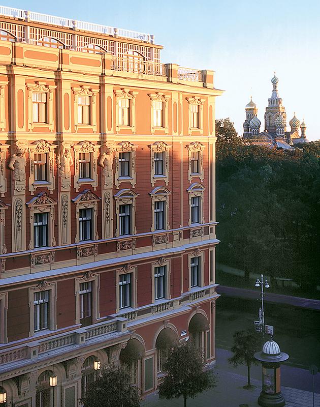 «Гранд Отель Европа» (Belmond)