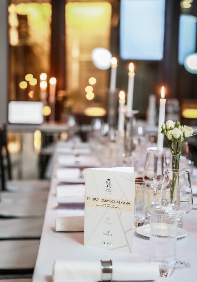 #PostaClub: закрытый ужин Institut auf dem Rosenberg в Mastersuit на Остоженке