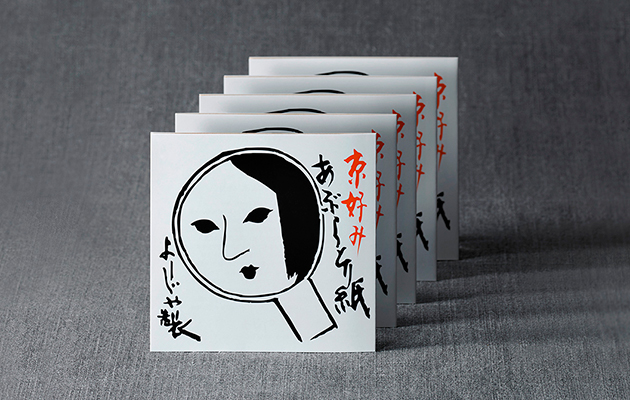 Yojiya — косметический бренд из Киото