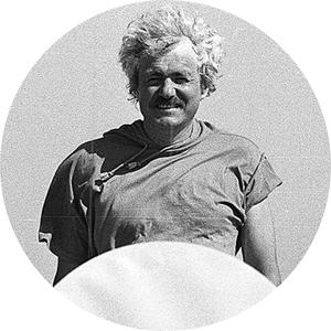 Франциско Инфанте