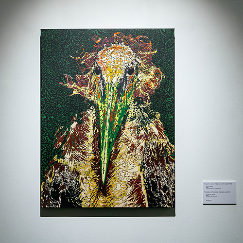 выставка Рафаэля Мегала «Комната загадок» в ММОМА