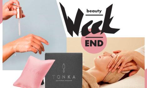 Бьюти-уикенд: уход для сухой кожи Biologique Recherche, спа в Wax&Go и парфюмированные саше