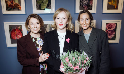 Светская неделя с Ириной Чайковской: презентация совместного проекта Валерии Роднянской и Александры Вертинской Le Jardin