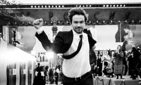 Закрытие 43-го Московского международного кинофестиваля