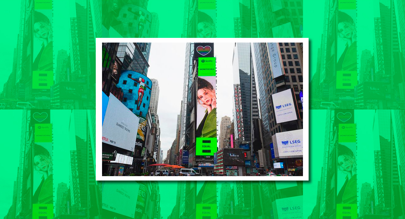 Фото дня: билборд с портретом Монеточки — на Таймс-сквер в Нью-Йорке