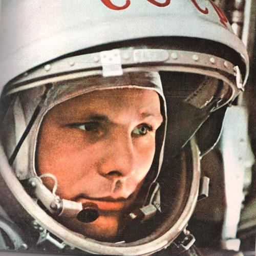 #PostaНаука: 60 лет со дня первого полета человека в космос — каким был этот день для самого Юрия Гагарина?