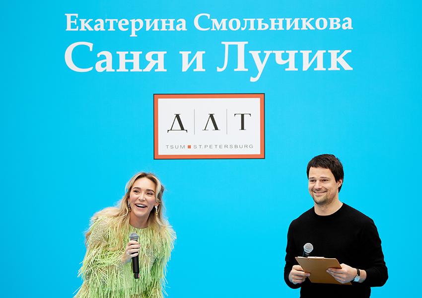 Екатерина Смольникова и Данила Козловский