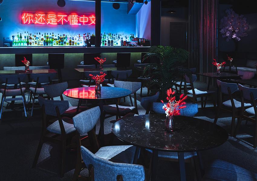 Tsunami Sushi & Cocktails
