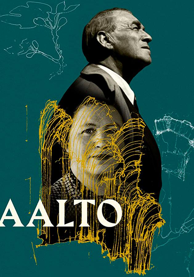 «Аалто»