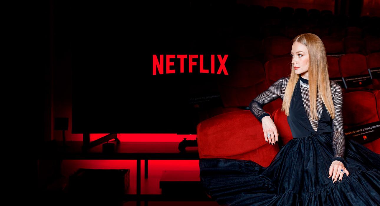 Netflix запустил съемки первого оригинального российского сериала — современной версии «Анны Карениной»