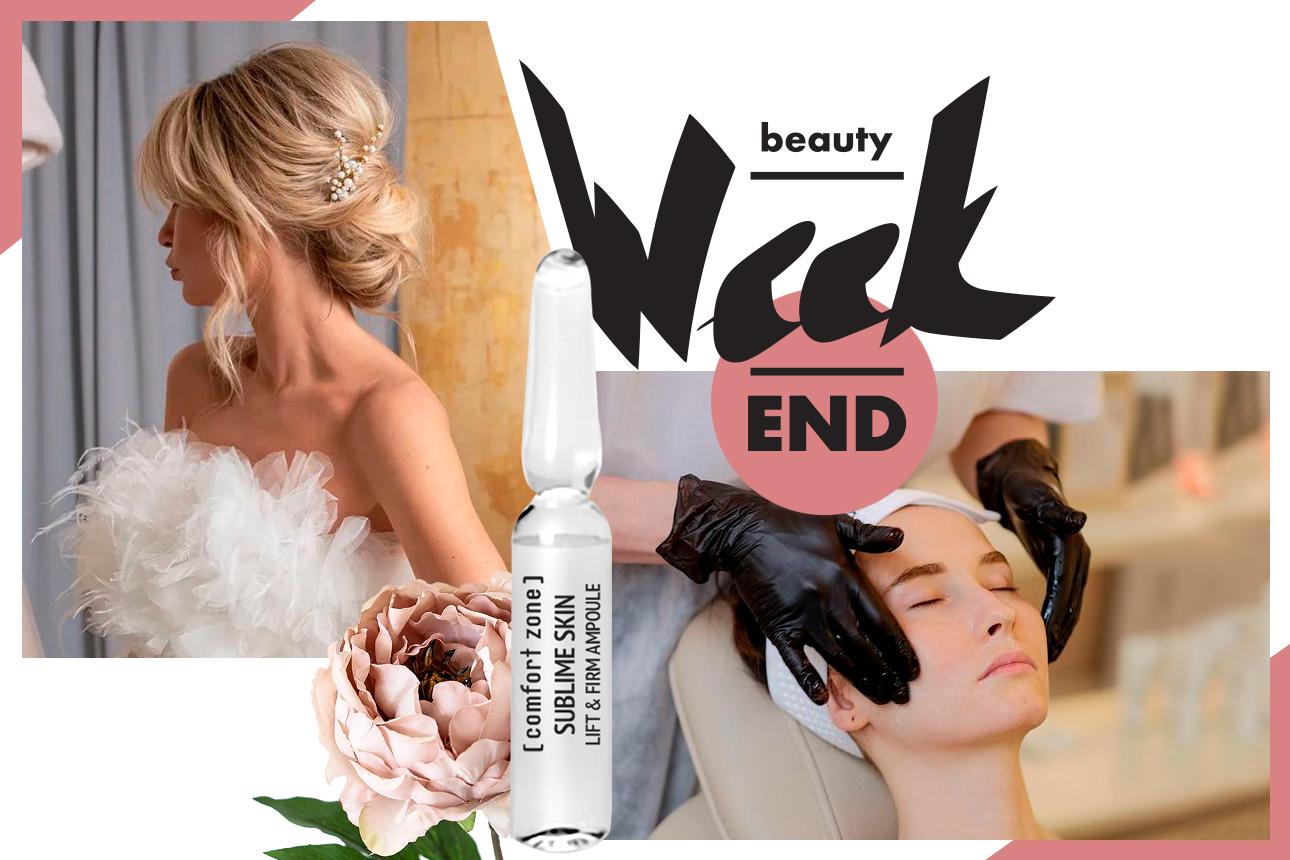 Бьюти-уикенд: скинбар Элен Манасир в «Сити», образы для невест с доставкой и новые ампулы [ comfort zone ]