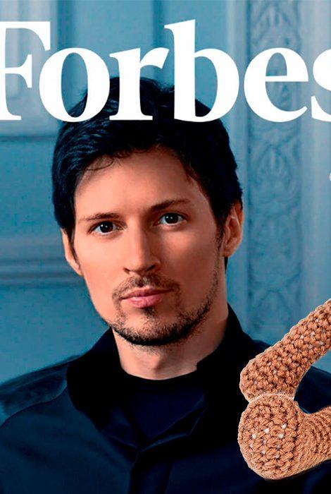 #PostaБизнес: дети Павла Дурова— врейтинге Forbes