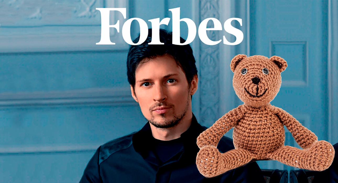#PostaБизнес: дети Павла Дурова — в рейтинге Forbes