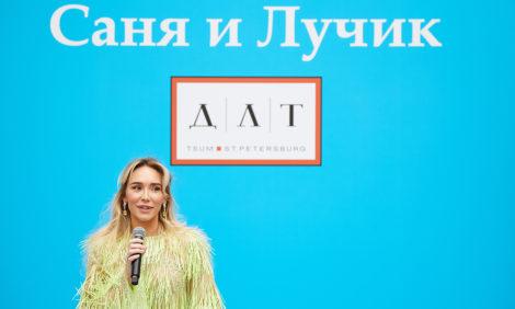 ПитерWeekly: премьера арт-книги Екатерины Смольниковой в ДЛТ