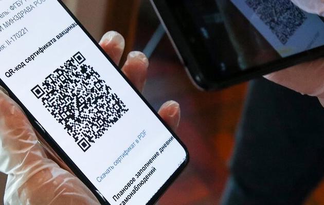#PostaОбщество: мошенники начали выдавать QR-коды для прохода в кафе и рестораны
