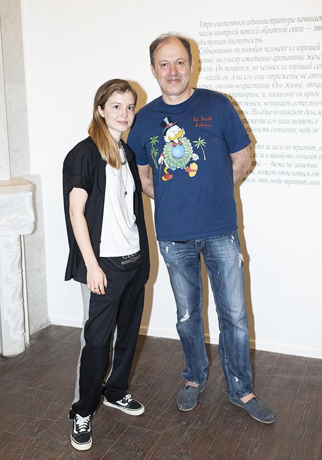 Алиса и Олег Митволь