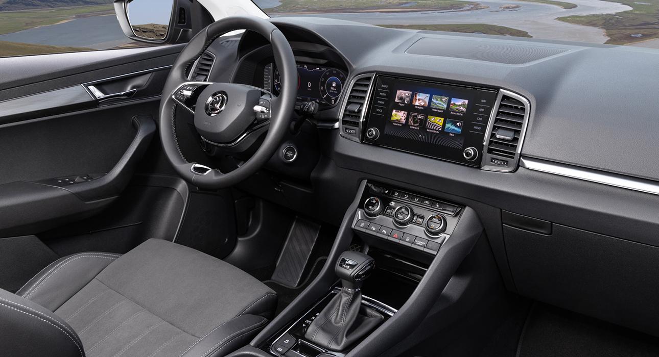 Новый Škoda Karoq