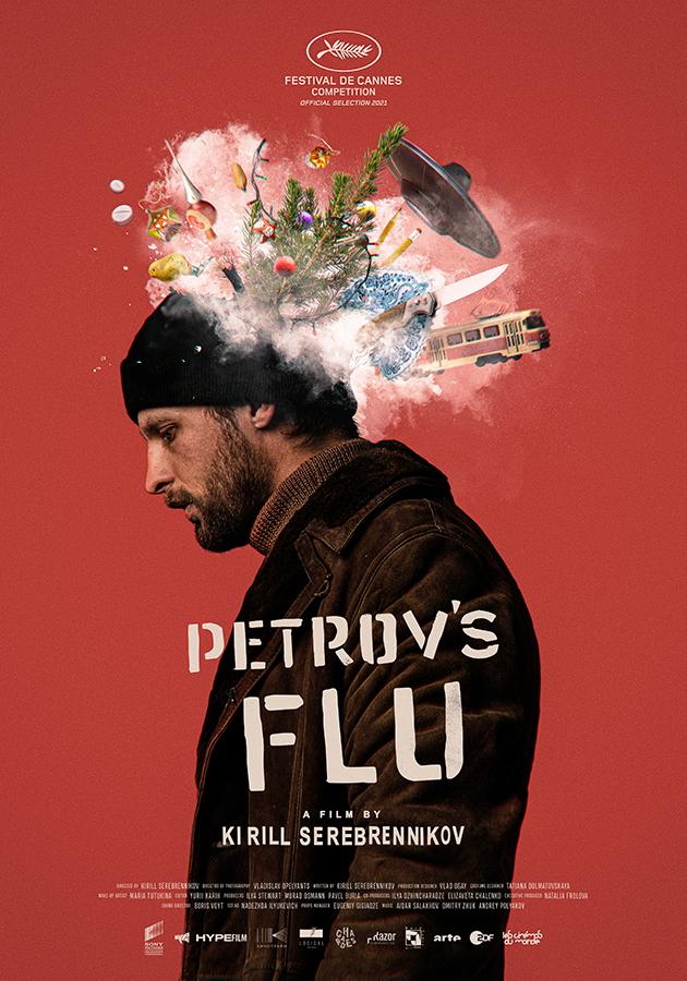 «Петровы в гриппе»