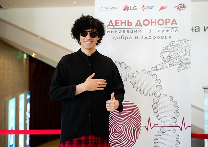 Саша Орлов