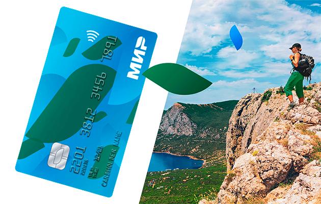 #TravelБизнес: кешбэк за путешествия по России, секретное место в Metropole Monte-Carlo и другие важные новости