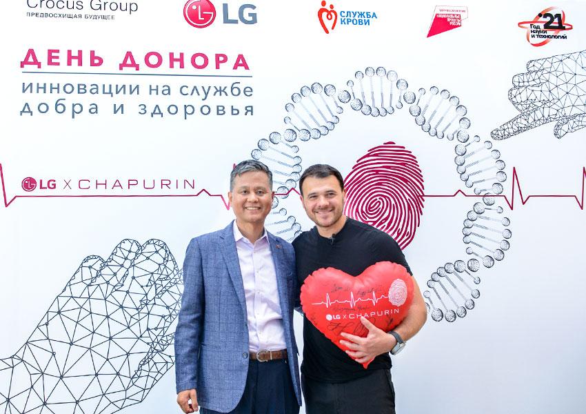 ЕнгНам Ро и Эмин Агаларов