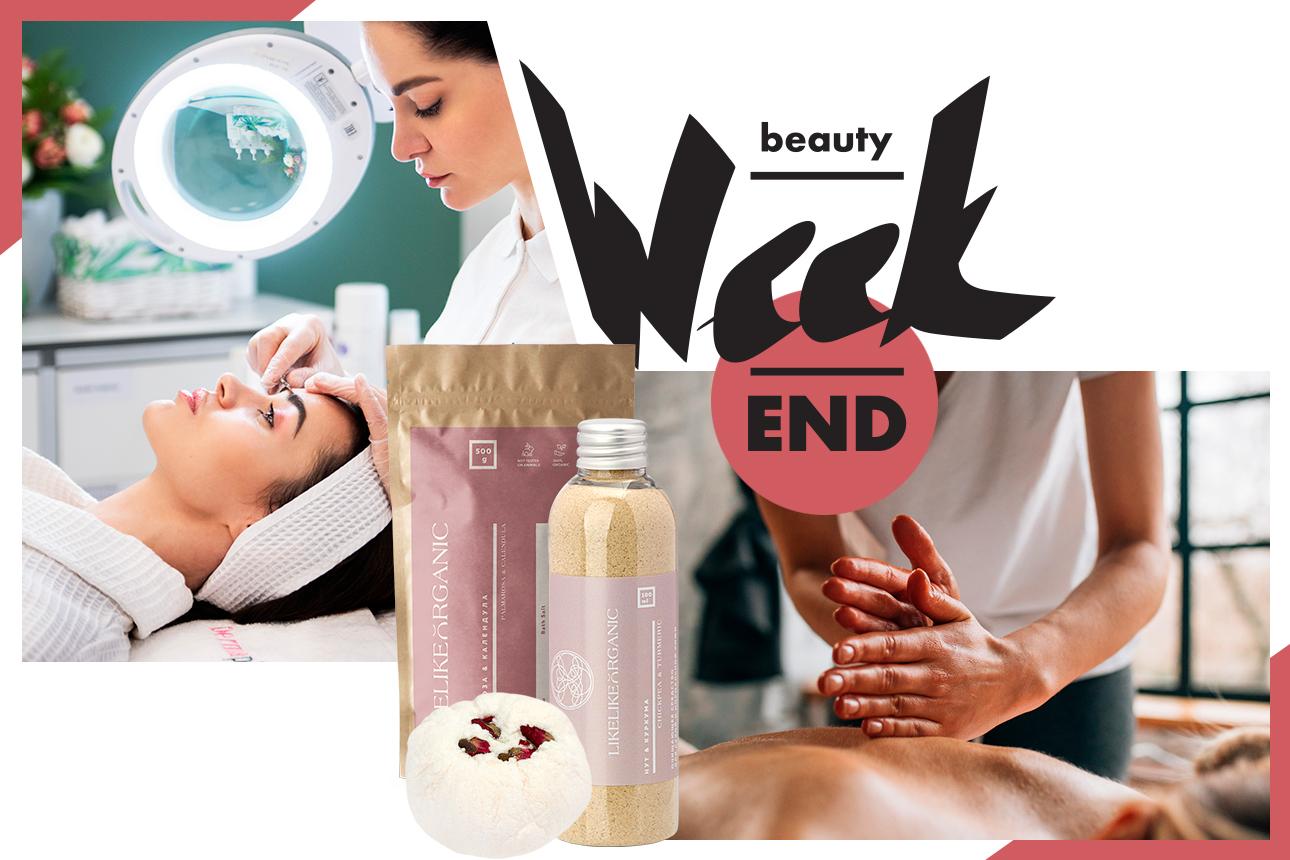 Бьюти-уикенд: дермапланинг, новая студия массажа и Likelikeorganic — российский бренд косметики, вдохновленный японской философией любви к себе