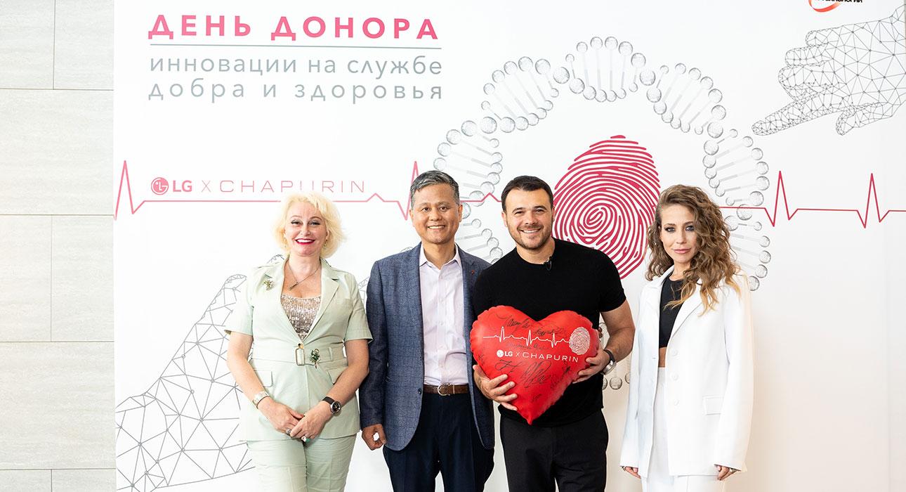 Хорошие новости: компании Crocus Group и LG Electronics провели День донора