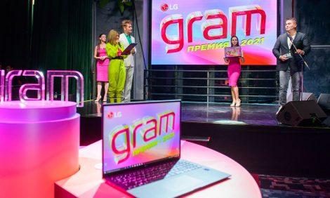 Hi-Tech: В Москве презентовали сверхлегкие ноутбуки LG gram